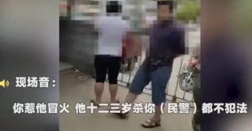 儿子违规家长竟威胁警察,未成年人真能为所欲为?