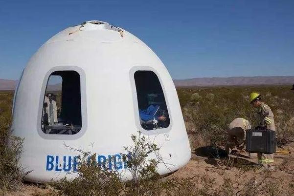 蓝色起源计划对太空旅客收取二三十万美元的费用