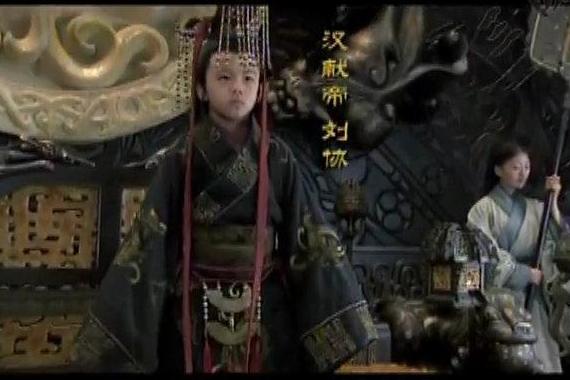 东汉最后为一位皇帝汉献帝刘协是怎么死