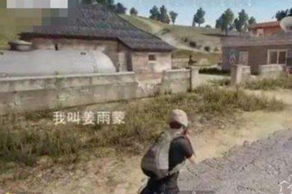 自称电竞冠军的姜雨蒙个人资料简介,姜雨蒙现状揭秘