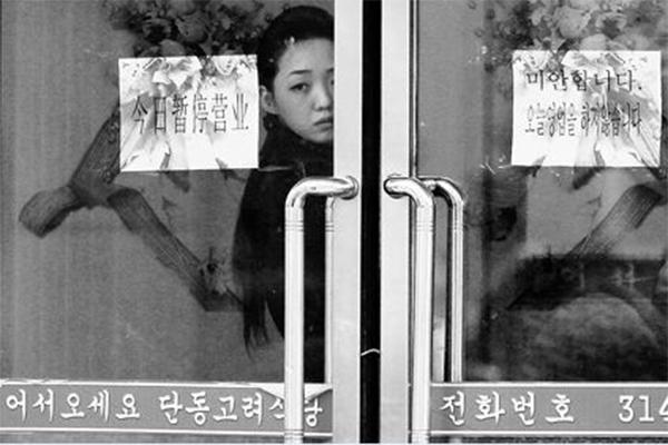 在华朝鲜企业相继歇业