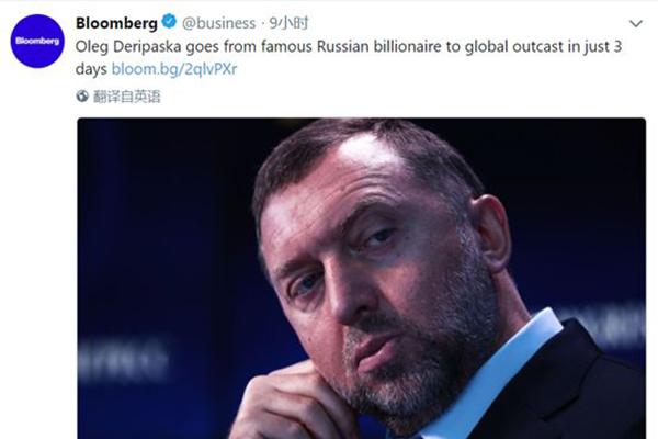 俄罗斯铝王悲惨故事,铝价遭腰斩亏损严重