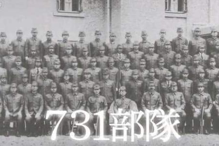 731部队成员公开,要求撤回并取消其学位