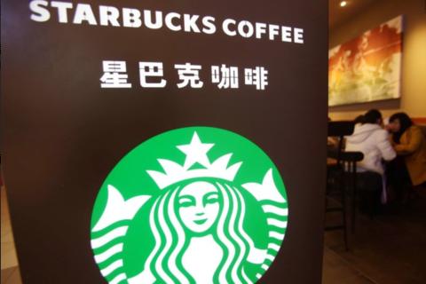 咖啡须带致癌警示
