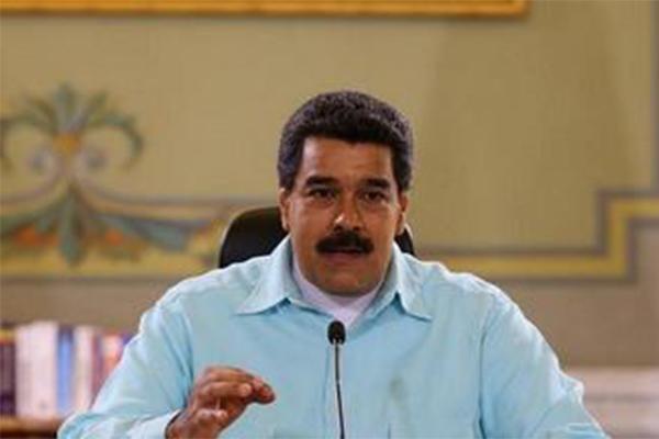 """马杜罗连任总统,""""这是民主的胜利"""""""