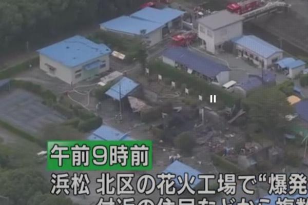 日本烟花工厂爆炸,造成1死1重伤