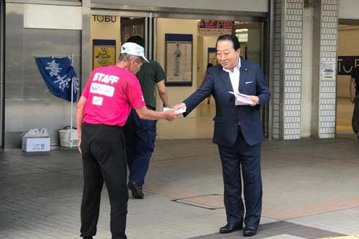 连续31年发传单,日本前首相野田佳彦