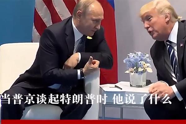 特朗普已抵赫尔辛基,将与俄罗斯总统普京正式会晤