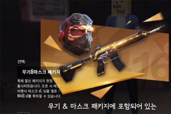 手游现731部队,中韩网友被惹怒