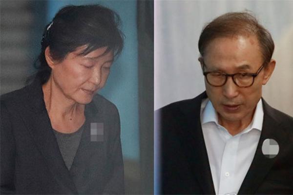 朴槿惠李明博受审