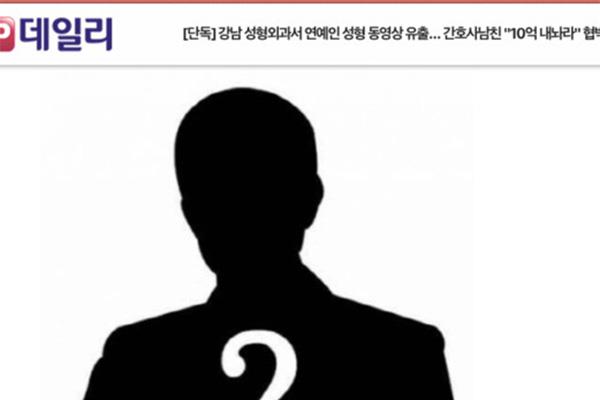 韩星整容视频外流,艺人想要变美却成了受害者