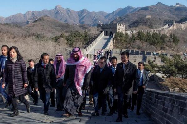 沙特王储造访中国首战游八达岭合影留念