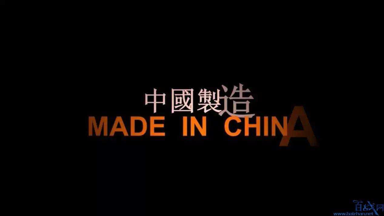 日本离不开中国制造