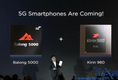 华为卖苹果5G芯片