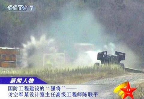 中国造出超级防护材料