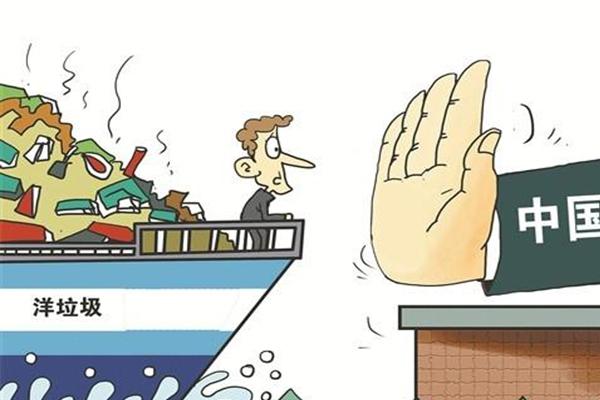 中国禁止洋垃圾进口,英国媒体舆论肆起争论不断