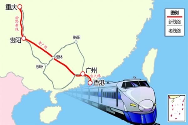 重庆坐高铁到香港,票价不到600!只需7小时!更开心的是