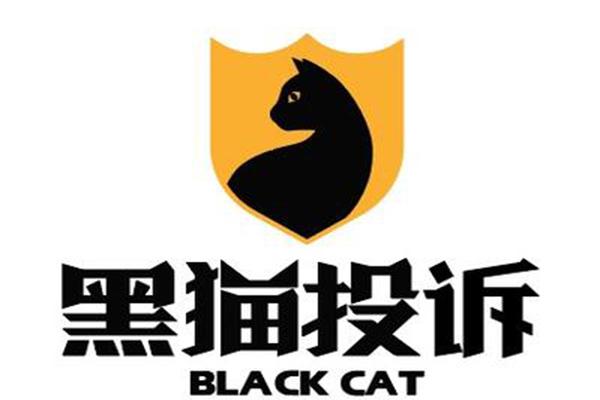 新浪黑猫投诉试运营启动,为消费者权益保驾护航