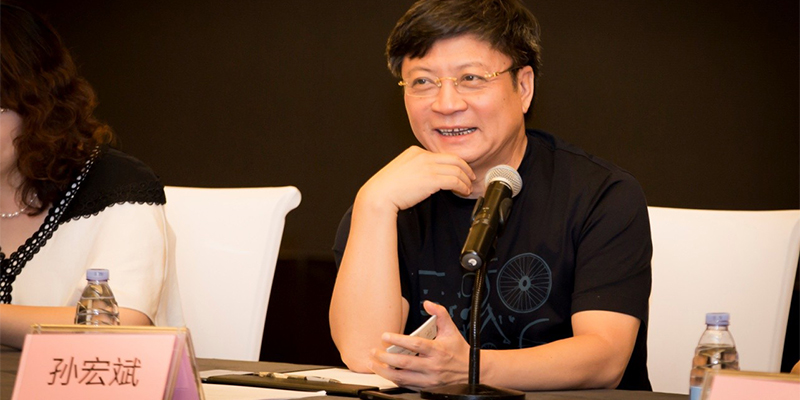 孙宏斌辞去乐视董事长,并不再在乐视担任任何职务