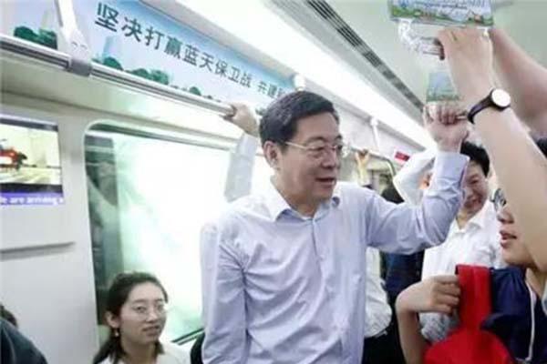 省委书记爱坐地铁,体察民情亲和力足