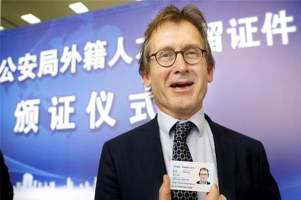 诺奖得主获中国绿卡,还拥有自己的中国名字