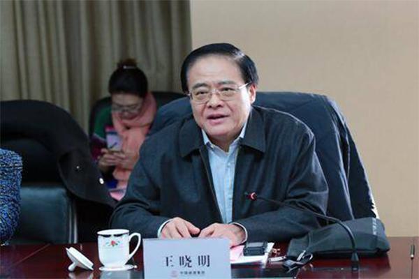 北京市副秘书长坠亡,警方已排除刑事嫌疑