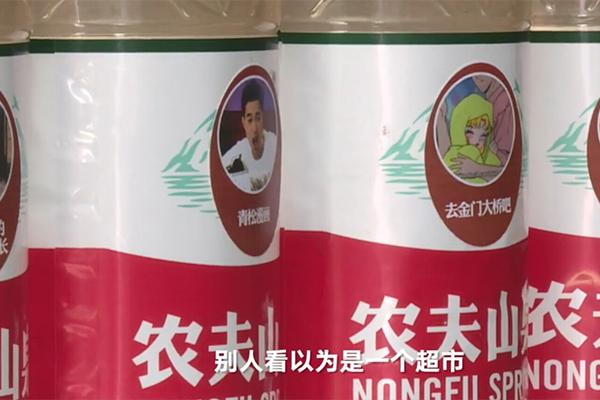 近万瓶污水在北京展出,榆林小壕兔乡