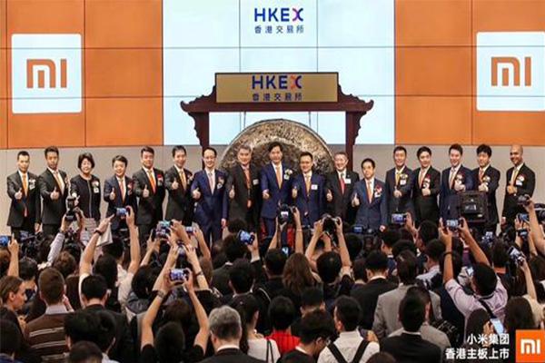小米周五大涨约7%,总市值5339亿港元