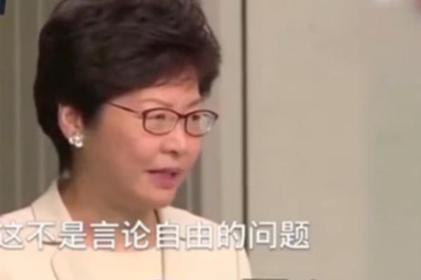 """港独头目公开演讲,林郑月娥强调对于""""港独""""的立场与言论自由没有关系"""