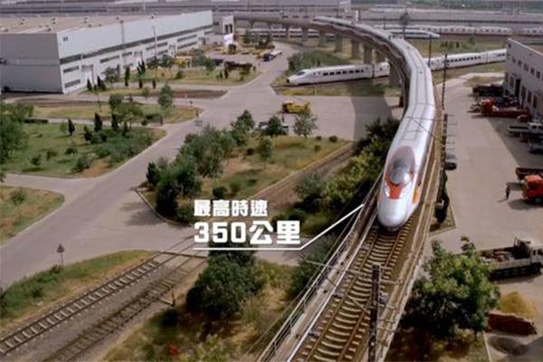 香港高铁将通车,剁手党们准备好了吗?