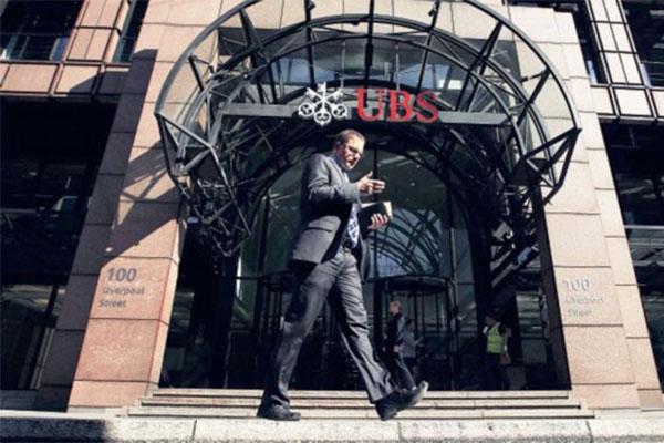 瑞士银行不再保密,这项公认的传统守不住了吗?
