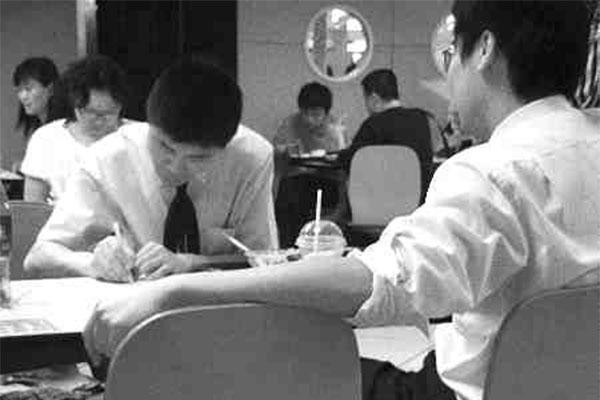 重庆近20万人想跳槽,互联网成了最让人期待从事的行业