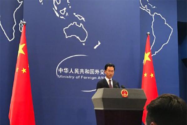 外交部回应DG事件