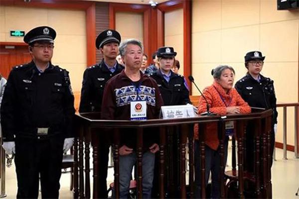 局长和妻子同庭受审,多罪并发法院给出一审结果