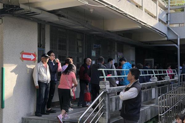 台九合一选举结果揭晓,公布地方公职人员名单
