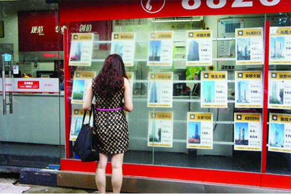 众地租房市场降温