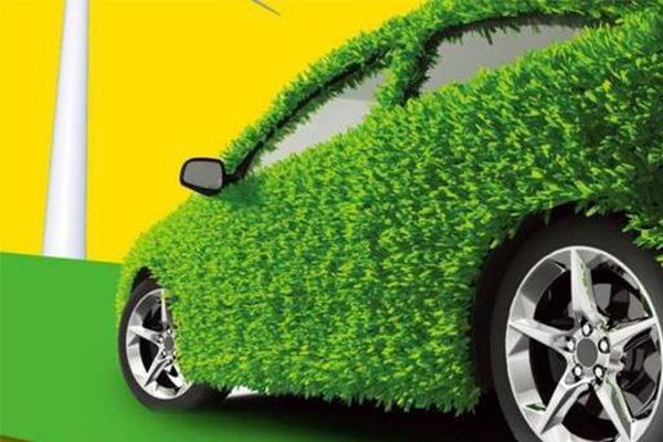 新能源汽车市场变革