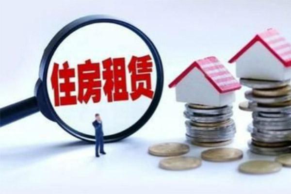 租房个税抵扣,一场租客与房东之间的利益博弈