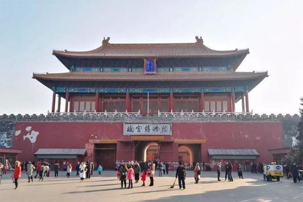 600岁故宫庆生计划
