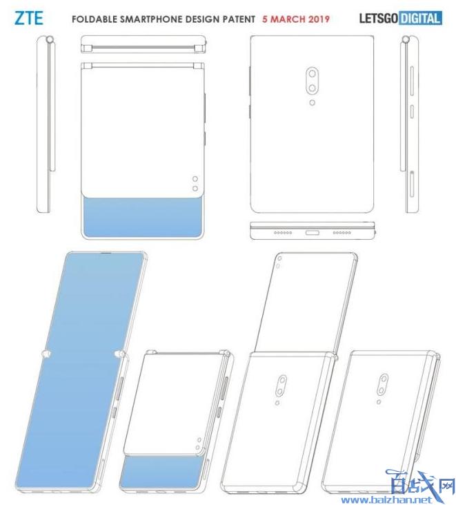 中兴可折叠手机