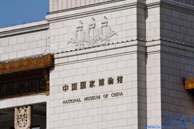 国家博物馆将闭馆