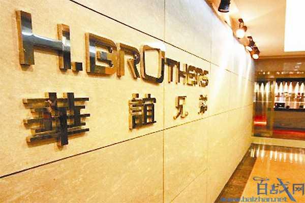 华谊兄弟起诉自媒体