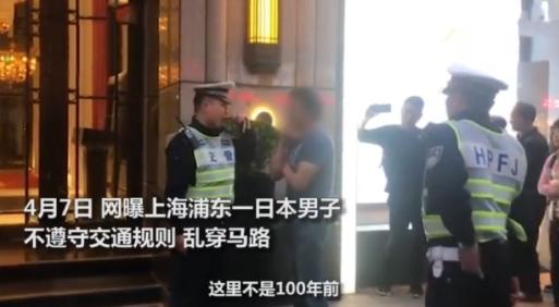 交警怒斥违规日本男子,你必须向中国法律道歉!
