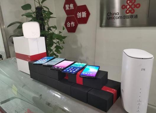 中国联通首批5G手机已到位,包含华为和小米等12个品牌