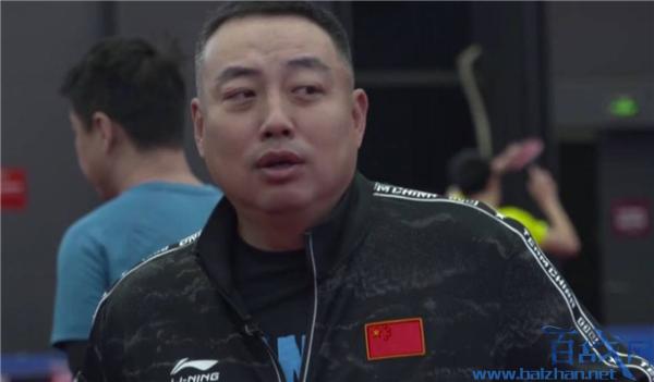 刘国梁痛批樊振东