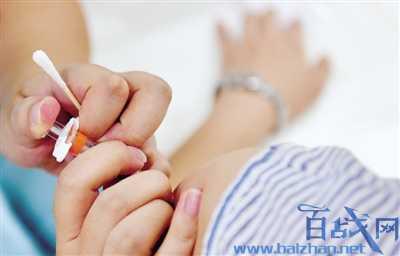 海南宫颈癌疫苗