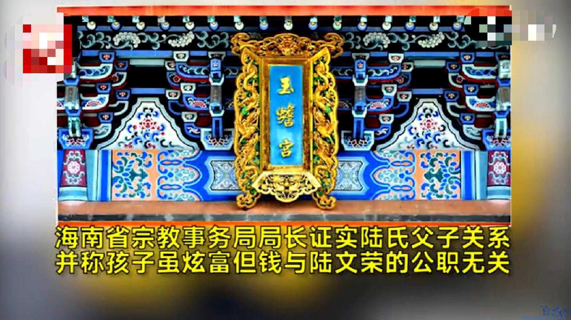 中国道教协会副会长之子炫富被绑架 对于炫富行为你怎么看?