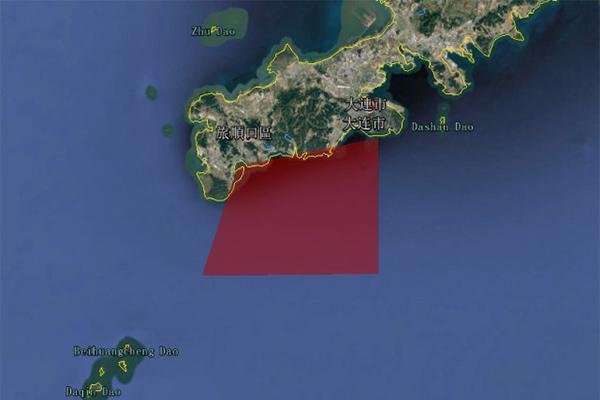 辽宁海事局再发通告,未来将执行军事任务