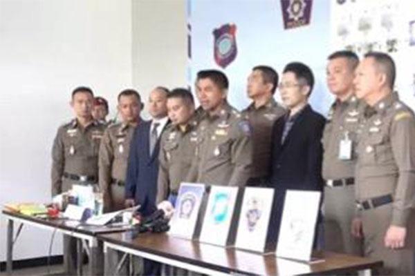 女商人在泰国被绑架,泰国移民局工作人员或难辞其咎
