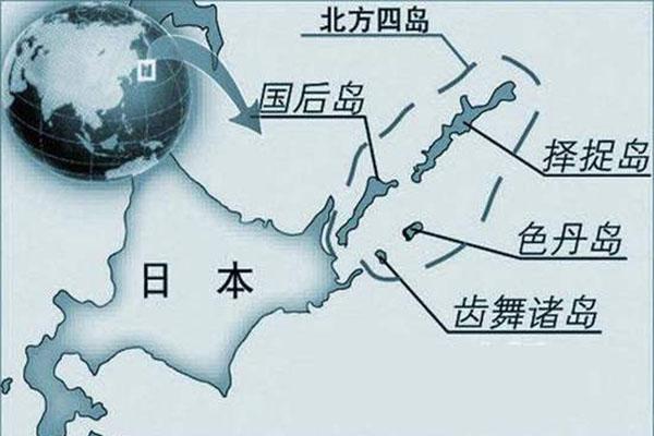 日俄因领土再起争执,日修正案令俄国政府强烈不满